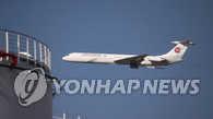 朝鲜苍鹰1号今往返朝俄 或为金正恩访俄做准备