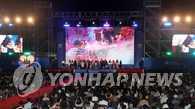 第22届富川国际奇幻电影节开幕