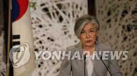 韩外长:无法排除韩朝美借联大举行峰会可能性