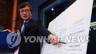朴槿惠政府戒严计划细节曝光