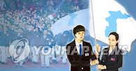 朝鲜体育代表团28日抵韩合训备战亚运会