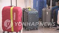 2018年上半年韩国航空客运量创历年同期新高