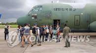 韩国紧急救援队抵达老挝溃坝灾区