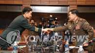 韩朝明在边境开会讨论互撤哨所解除武装