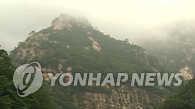 朝鲜促韩重启工业和旅游合作