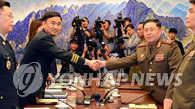 朝媒报道第九次韩朝将军级会谈消息