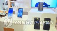 调查:三星手机二季度在华市场份额跌至0.8%