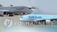 韩航空公司上半年外国人客运收入时隔6年回升