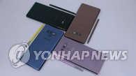 三星Note9定价 下周预售24日上市