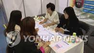 韩7月就业人口同比增5000人 失业率3.7%
