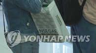 韩免税店9月起限制部分外国人当场取货