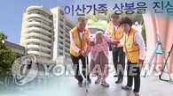 韩朝离散家庭单独会面并享团圆饭