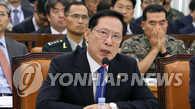 韩防长:韩朝商定试点互撤非军事区哨所