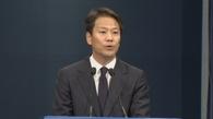 韩青瓦台邀请9名国内政要参加文金会