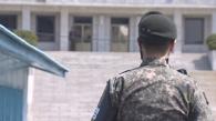 韩朝本周举行军事工作会谈