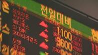 调查:韩百大集团总裁家族持股总价逾9000亿
