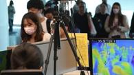 韩10名MERS疑似病例检测均呈阴性