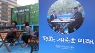 韩朝首脑两天两会 重点谈三大议题