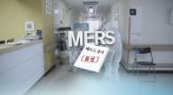 韩中东呼吸综合征患者痊愈解除隔离
