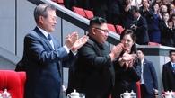 韩朝首脑今登白头山 文在寅一早启程