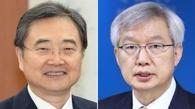 韩青瓦台公布五名副部级人事调动方案