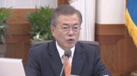 详讯:文在寅批准平壤宣言及韩朝军事协议