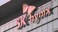 SK海力士第三季营业利润同比增73.2%创新高