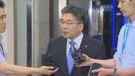 韩警方认定京畿知事夫人造谣助选