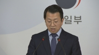 韩朝讨论让旅美侨胞参与离散家属团聚活动