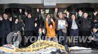 资料图片:韩最高法院判三菱重工赔偿二战强征劳工。 韩联社