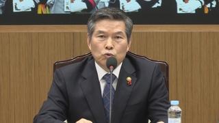 韩防长主持召开全军主要指挥官会议