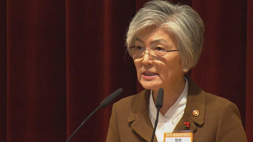 韩外长:朝鲜问题迎来解决时机