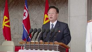 美国以侵犯人权为由制裁朝鲜3名高官