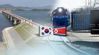 韩派先遣队访朝筹备铁路对接项目开工仪式