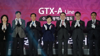 韩举行首都圈快铁开工仪式