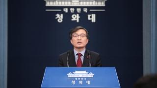 韩青瓦台:雾霾加剧与政府去核电政策无关