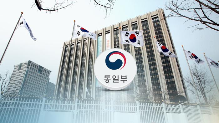 韩美涉朝工作组明举行视频会议
