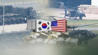 美国向韩开出天价驻军费 特朗普亮底线