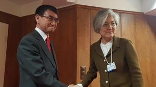韩日外长今在德国举行会谈