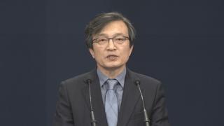 韩青瓦台回应特朗普暗示朝美首脑会谈有续集
