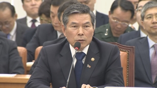 韩防长称掌握朝鲜涉核活动情况