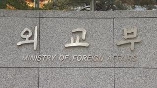 韩政府对日议员参拜靖国神社表遗憾