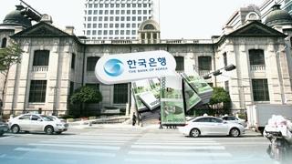 韩2019年第一季GDP负增长 环比降0.3%