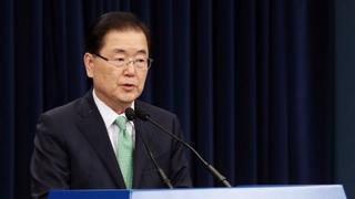在利比亚遭绑架韩国公民获释