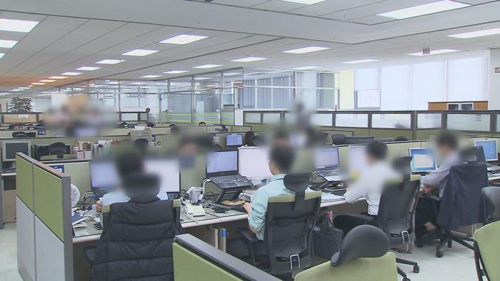 调查:韩国人入职前十年平均跳槽四次