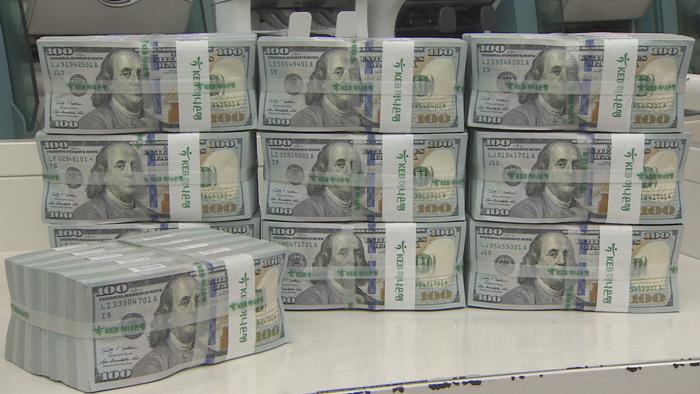 韩5月外储4020亿美元连续两月减少