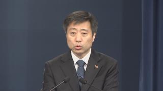 韩青瓦台表示提前获知金正恩致信特朗普