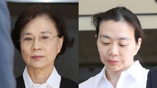大韩航空母女走私被判缓刑处罚金