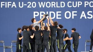 U20世界杯韩国队:将为更大梦想而奔跑
