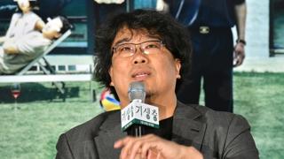 韩片《寄生虫》将接连参加海外电影节